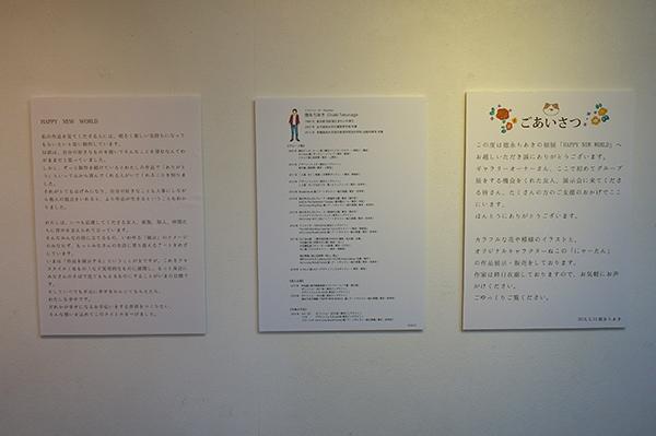 chiakitokunaga2018_20