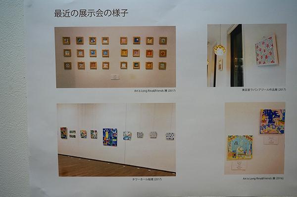 chiakitokunaga2018_22