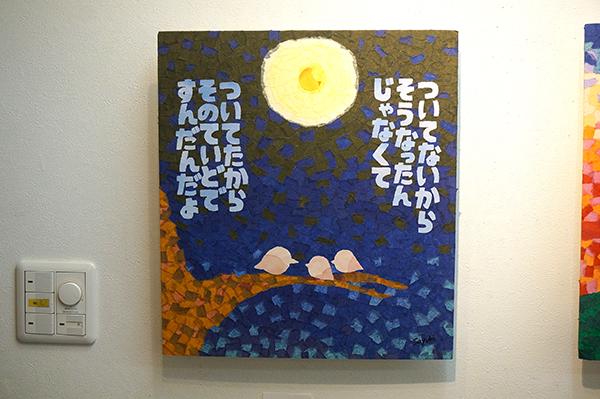 tigiriyasayuki18ex_15