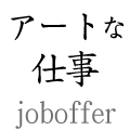 icon-joboffer