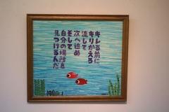 tigiriyasayuki18ex_09