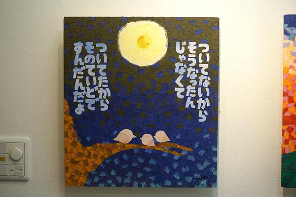 tigiriyasayuki18ex_23