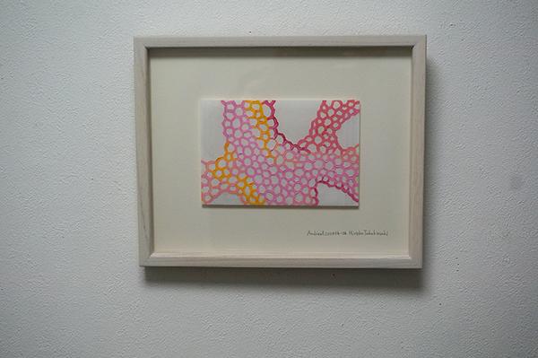 hirokotakakusaki18ex-_04