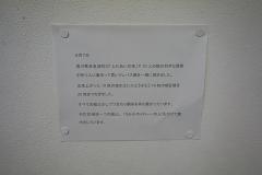 katoukazumi18ex_15